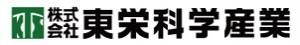 東栄科学産業ロゴ